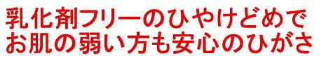 自宅にいても紫外線であなたのお肌は狙われています ヘアメイクプロ愛用☆秘密コスメ★コスメ目利きのあなたが知るべき化粧品の真実★日本には 広告宣伝を全くせず、品質の高さのみで高いご支持の Made in Japan コスメがあります。当店はそんな匠達と、コスメ目利きなあなたをつなぐ会員制サイトです フェロモン美肌組