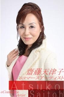 責任者プロフィール☆広告をしないプロ愛用コスメです