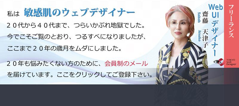 美容プロがフェイシャルエステに行かないわけ ヘアメイクプロ愛用☆秘密コスメ★コスメ目利きのあなたが知るべき化粧品の真実★日本には 広告宣伝を全くせず、品質の高さのみで高いご支持の Made in Japan コスメがあります。当店はそんな匠達と、コスメ目利きなあなたをつなぐ会員制サイトです フェロモン美肌組